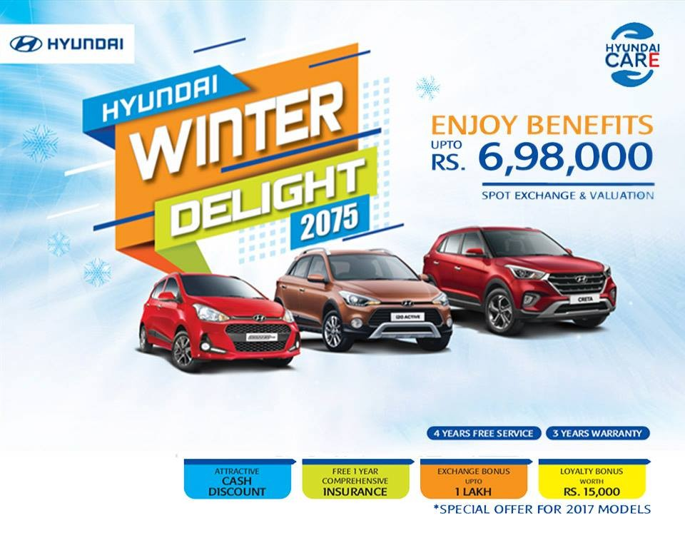 Hyundai Winter Delight Offer 2018