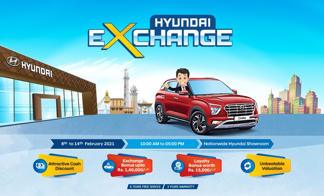 Hyundai Exchange Starting from Thursday