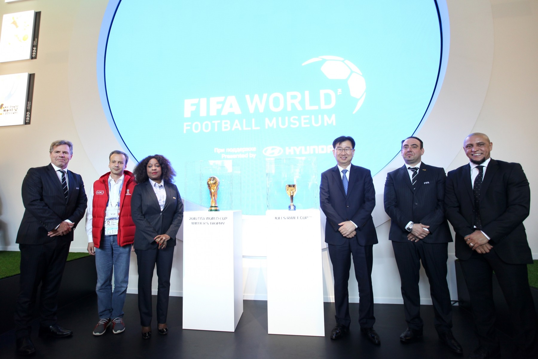 FIFA World Football Museum Presented By Hyundai