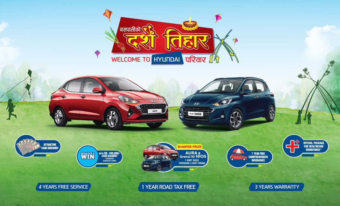 HYUNDAI DASHAIN TIHAR OFFER