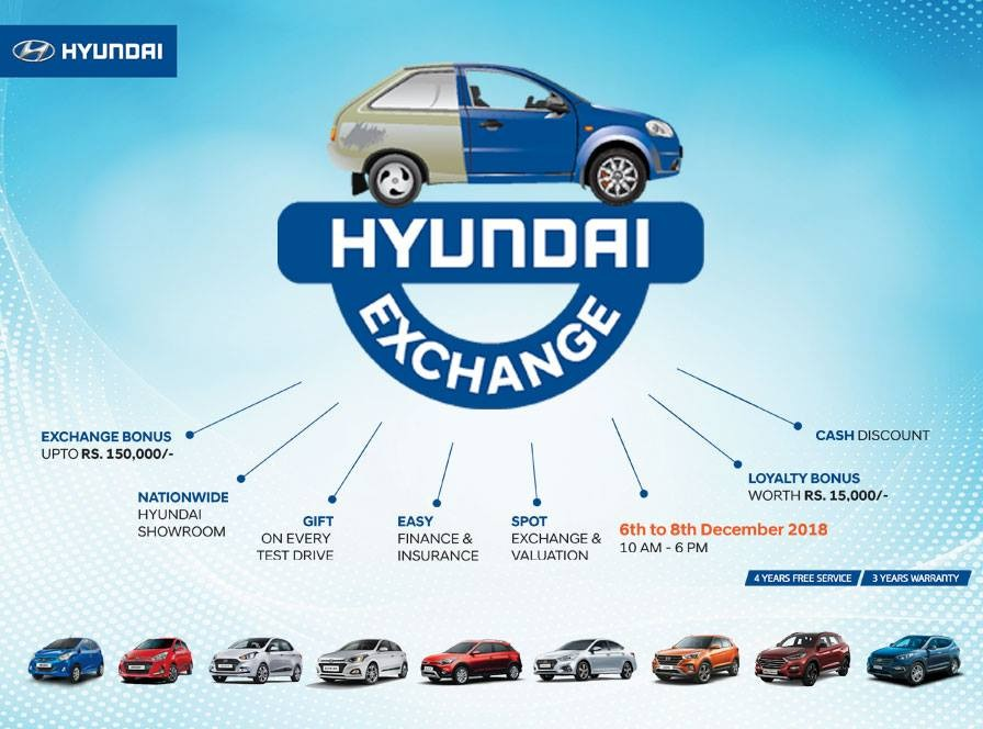 Hyundai Exchange Offer 2018