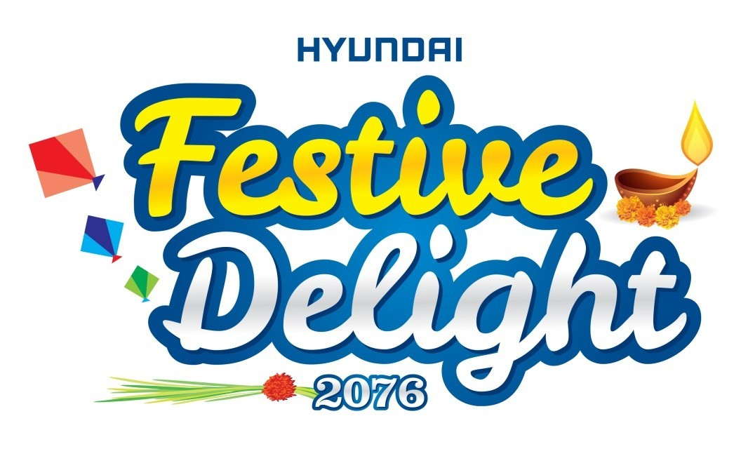 "Winners of ""Hyundai Festive Delight 2076"" Offer Announced"